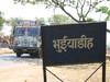 Bhiyadih
